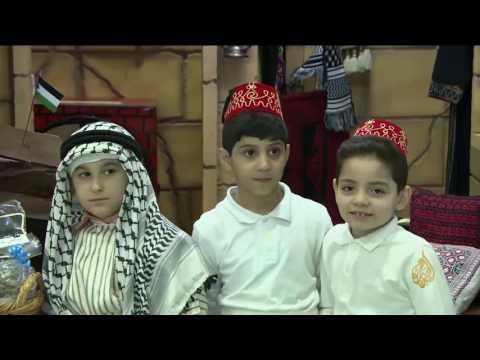 فلسطين اليوم - شاهد أيام فلسطينية بلمسات الطفولة في العاصمة القطرية