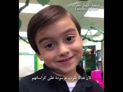 فلسطين اليوم - شاهد طفل يتحدث عن إعجاب حبيبته بأخر