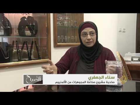فلسطين اليوم - شاهد مصوغات من الألومنيوم لمواجهة غلاء الذهب في فلسطين