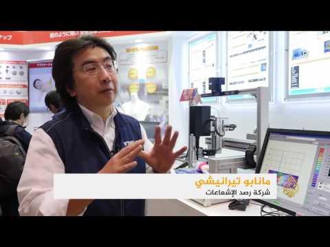 فلسطين اليوم - بالفيديو تعرف على أحدث الأجهزة الذكية في معرض دولي في طوكيو
