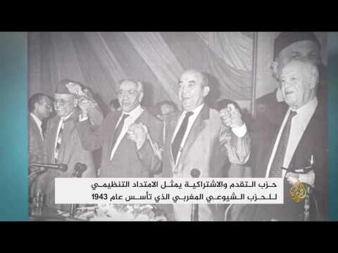 فلسطين اليوم - شاهد مشاورات للعثماني مع حزب التقدم والاشتراكية المغربي