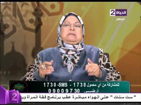 فلسطين اليوم - شاهد من هم المحرمات من النساء