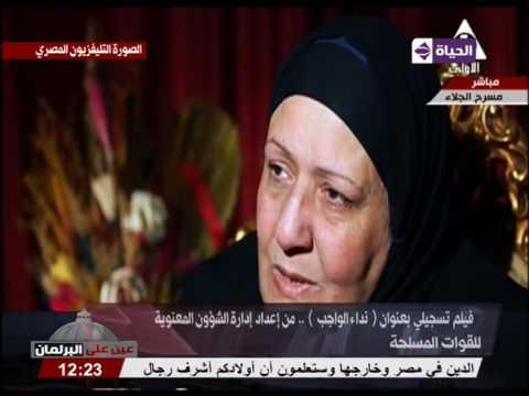 فلسطين اليوم - شاهد فيلم تسجيلي بعنوان نداء الواجب