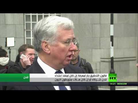 فلسطين اليوم - شاهد فالون يعلن أنّ التحقيق جار لمعرفة شركاء منفذ اعتداء لندن