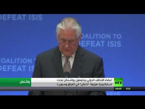 فلسطين اليوم - شاهد واشنطن تشد على القضاء على داعش بالقوة العسكرية