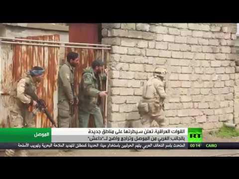فلسطين اليوم - شاهد عمليات متواصلة للقوات العراقية في الموصل