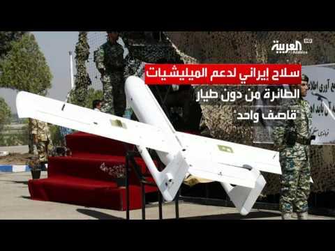فلسطين اليوم - شاهد إيران تزود الحوثيين بطائرات دون سائق