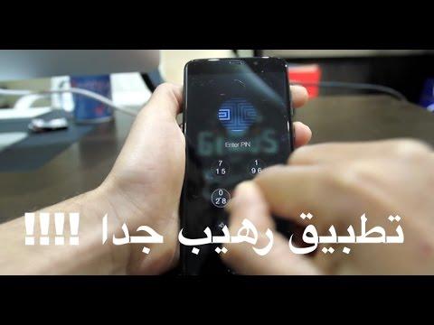 فلسطين اليوم - شاهد تطبيق جديد لعدم معرفة كلمة السر
