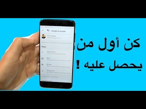 فلسطين اليوم - شاهد طرق حماية الملفات الموجودة على هاتف الأندرويد