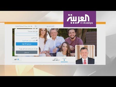 فلسطين اليوم - شاهد ملك الأردن يدخل عالم تويتر
