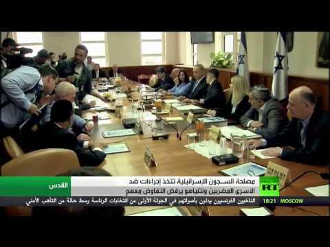 فلسطين اليوم - نتانياهو لن يتفاوض مع الأسرى المضربين