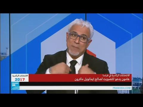 فلسطين اليوم - شاهد ماكرون على خطى ساركوزي