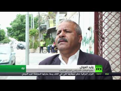 فلسطين اليوم - شاهد ملف الخلاف بين حماس وفتح