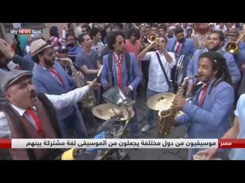 فلسطين اليوم - شاهد مشاركة فرق عالمية في مهرجان الطبول والفنون في القاهرة