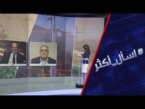 فلسطين اليوم - بالفيديو تساؤلات بشأن تراجع واشنطن عن ضرب كوريا الشمالية