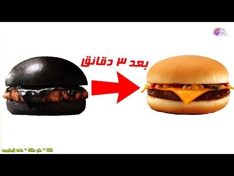 فلسطين اليوم - وهم اللحم المشوي أبرز 10 أسرار تخفيها المطاعم الكبيرة