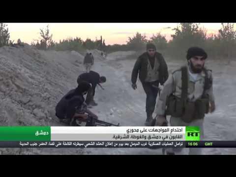 فلسطين اليوم - مواجهات عنيفة في القابون والغوطة الشرقية
