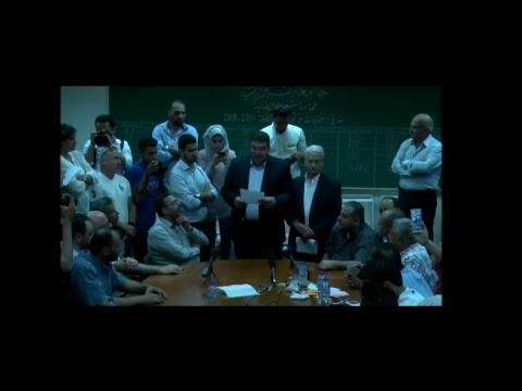 فلسطين اليوم - شاهد فوز الكتلة الإسلامية الذراع الطلابي لحركة حماس في انتخابات جامعة بيرزيت