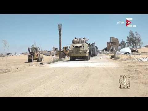 فلسطين اليوم - شاهد  إسترداد 550 فدانًا من أراضي الدولة من المذيع توفيق عكاشة