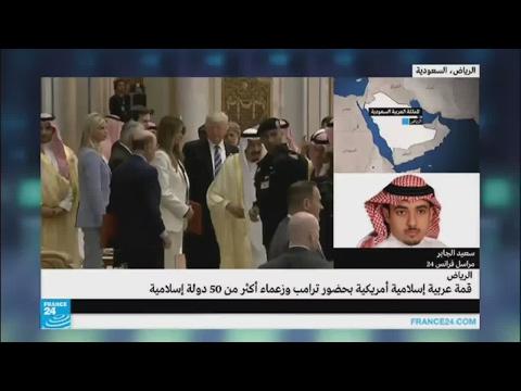 فلسطين اليوم - بالفيديو البيان الختامي لقمة الرياض في المملكة العربية السعودية