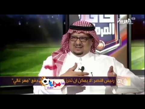 فلسطين اليوم - شاهد حوار مع رئيس النصر فيصل بن تركي
