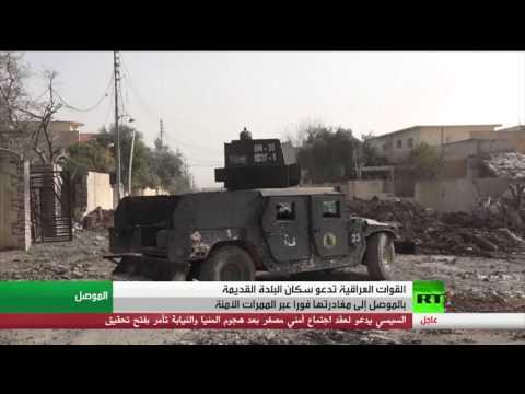فلسطين اليوم - دعوات لسكان الموصل القديمة للمغادرة فورًا
