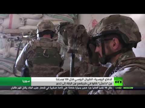 فلسطين اليوم - شاهد موسكو تتصدى لخروج  تنظيم داعش من الرقة نحو تدمر