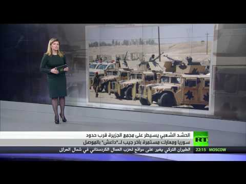فلسطين اليوم - الموصل ومعركة الأحياء الأخيرة