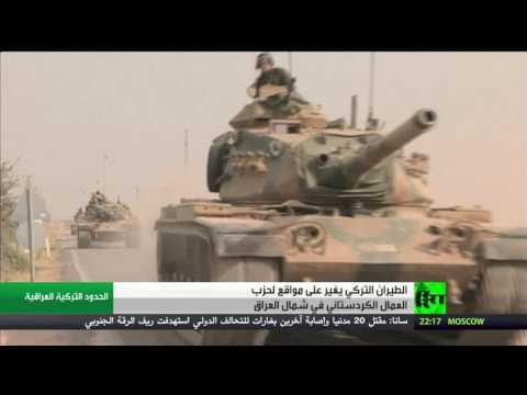فلسطين اليوم - شاهد غارات تركية على شمال العراق