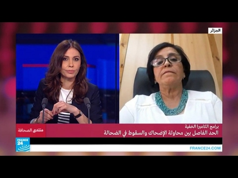 فلسطين اليوم - شاهد الحد الفاصل بين محاولة الإضحاك والضحالة في الكاميرا الخفية