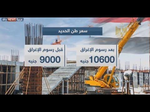 فلسطين اليوم - شاهد تعرف على أسعار مواد البناء في مصر