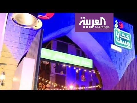 فلسطين اليوم - بالفيديو حكايا مسك تضيء ليالي جدة التاريخية
