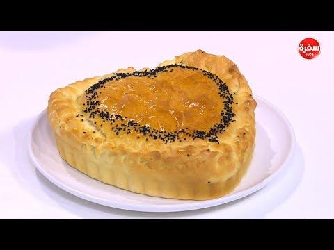 فلسطين اليوم - بالفيديو طريقة إعداد ومقادير تارت الجبن بالطماطم والزيتون