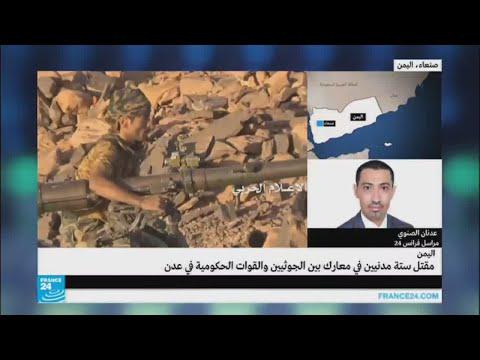 فلسطين اليوم - شاهد تصاعد الأعمال القتالية عند الشريط الحدودي مع السعودية
