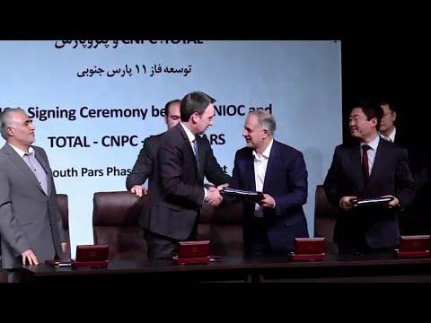 فلسطين اليوم - شاهد توتال أول شركة غربية تعود للاستثمار في إيران