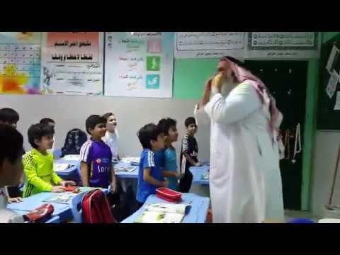 فلسطين اليوم - مدرس سعودي يشرح التنوين بأسلوب بسيط