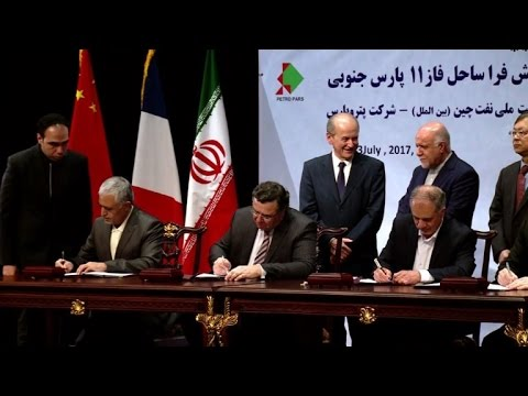 فلسطين اليوم - شاهد شركة توتال تعود إلى ايران