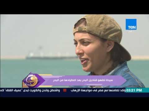 فلسطين اليوم - شاهد حوار خاص مع سيدة تطهو قناديل البحر بعد اصطيادها