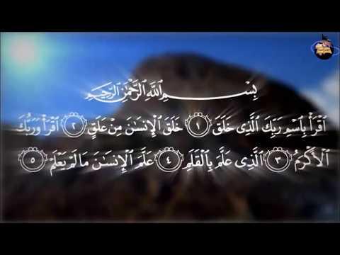 فلسطين اليوم - شاهد فيلم وثائقي يشرح حياة الرسول منذ ولادته حتى وفاته