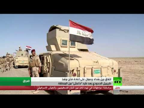 فلسطين اليوم - شاهد فتح معبر طربييل بين العراق والأردن
