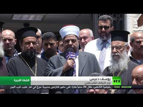 فلسطين اليوم - شاهد دعوات للنفير في الضفة وغزة نصرة للمسجد الأقصى