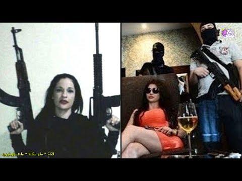 فلسطين اليوم - شاهد ملكة المحيط الهادئ أخطر 10 مجرمات في العالم