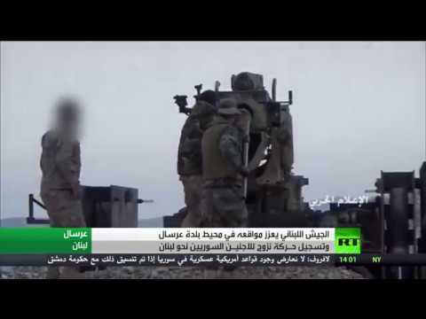 فلسطين اليوم - الجيش اللبناني يستهدف مسلحين قرب عرسال