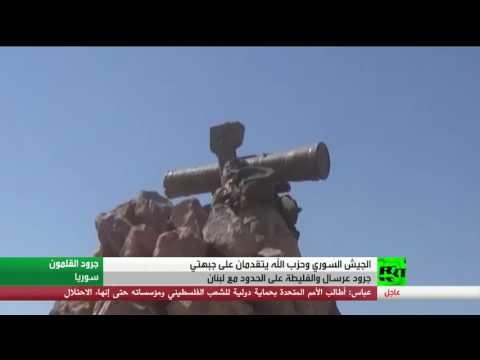 فلسطين اليوم - عملية للقوات الحكومية السورية وحزب الله في حدود لبنان