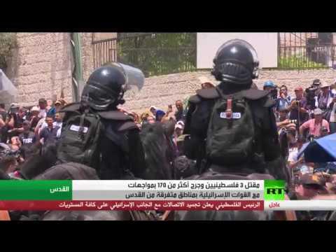 فلسطين اليوم - مقتل 3 فلسطينيين وجرح 170 في مواجهات القدس