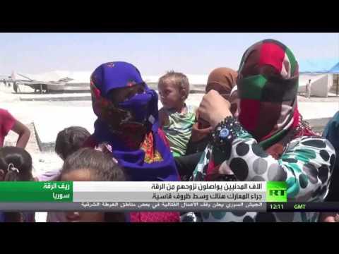 فلسطين اليوم - معركة الرقة والنزوح المتواصل في سورية