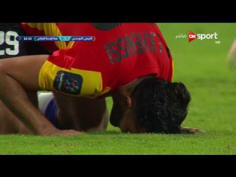 فلسطين اليوم - شاهد طه ياسين الخنيسي يحرز الهدف الأول للترجي