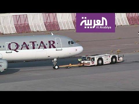 فلسطين اليوم - شاهد قطر للطيران تواجه ضغوط أكبر