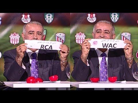فلسطين اليوم - شاهد الإعلان عن موعد ديربي الرجاء و الوداد في البطولة الوطنية