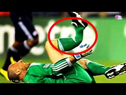 فلسطين اليوم - شاهد أخطر الإصابات المروعة في تاريخ كرة القدم